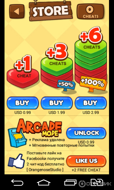 How to get free cheats on hardest game 2 cake online casino