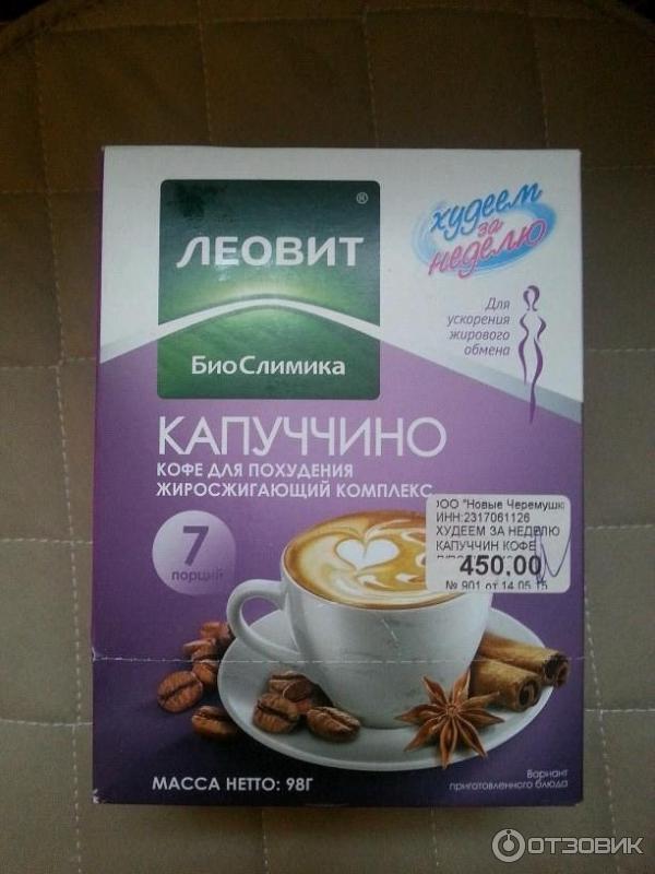Кофе Леовит Нутрио Для Похудения Отзывы. Способ применения и эффективность при похудении Кофе Леовит