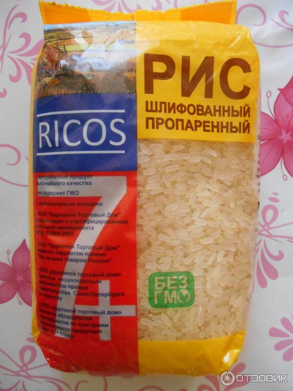 Рис Пропаренный При Похудении. Разновидности риса для похудения
