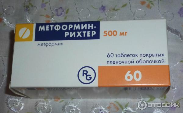 Можно ли пить метформин чтобы похудеть