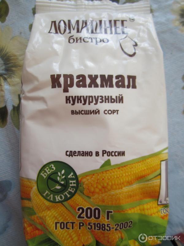Кукурузный Крахмал В Продуктах При Диете. Крахмал кукурузный — полезность и вред продукта