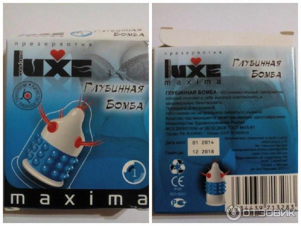 prezervativi-lyukse-glubinnaya-bomba-foto-seks-belie-i-negri