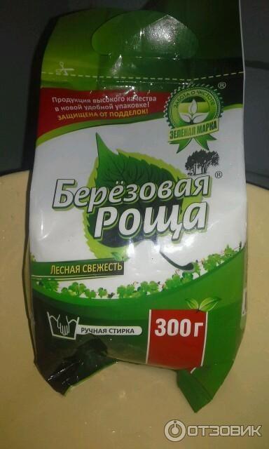 Березовая роща порошок купить рулон ткани для постельного белья из иваново