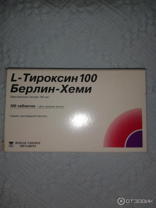 Тироксин для похудения отзывы принимавших фото