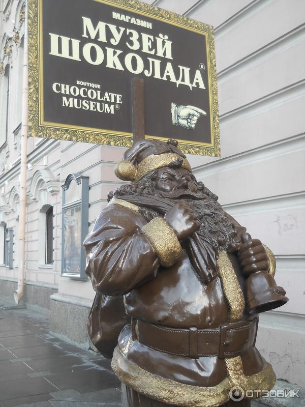 самом музей шоколада в питере фото даже современные пьесы