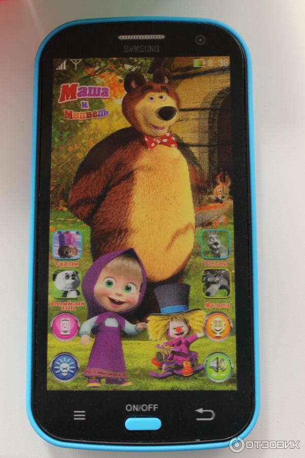 Телефон маша и медведь картинки