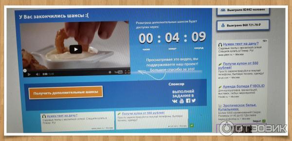 http://i.otzovik.com/2015/08/03/2304942/img/30097232.jpg