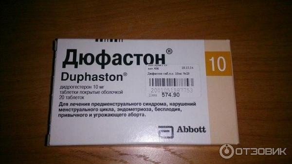Дюфастон Для Похудения Отзывы. Гормональные препараты Solvay Pharma Дюфастон - отзывы