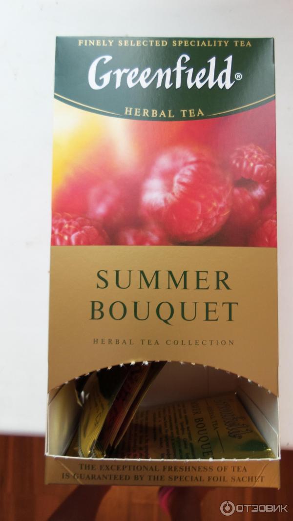 Букет цветов, чай гринфилд саммер букет отзывы