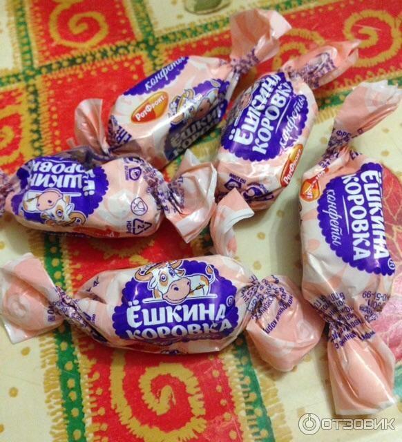 Открыток февраля, картинки приколы конфета