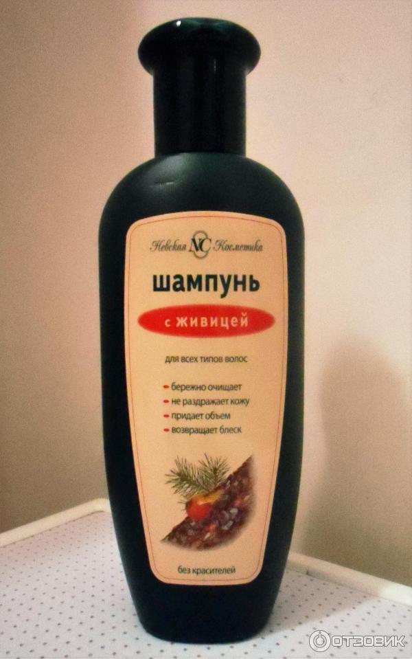 Невская косметика шампунь с живицей где купить французская косметика купить украина