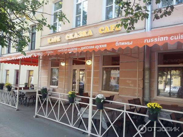 качестве специй фото кафе на седьмом северном г кронштадт всего такие