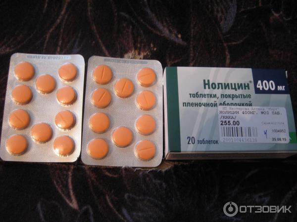 таблетки от простатита и цистита