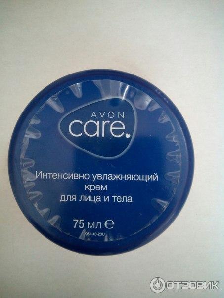 Avon care интенсивно увлажняющий крем для лица и тела косметика для волос марка энтони купить