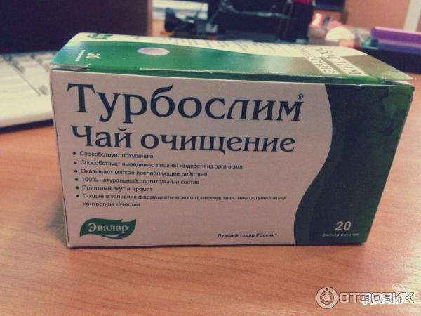 Чай очищающий для похудения эвалар