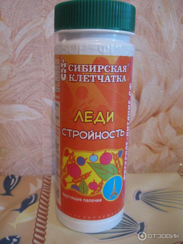 Сибирская клетчатка для похудения форум