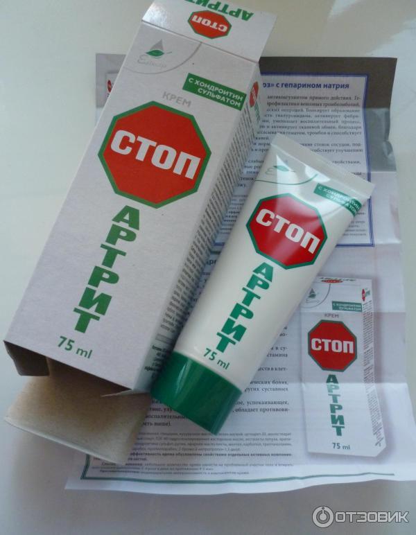 Мазь для лечения артрита стопы фото