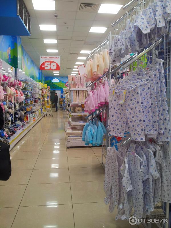 Магазин Дочки Сыночки Челны