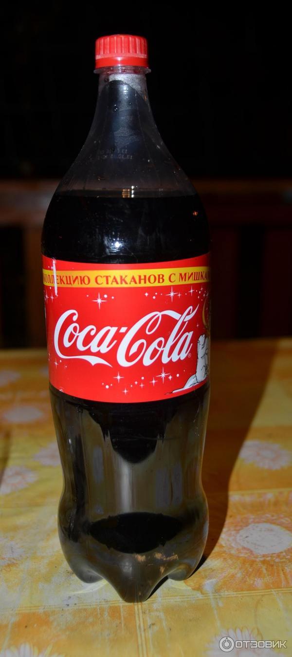 кока-кола пойло для идиотов картинки
