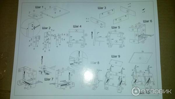 стол трансформер много мебели инструкция по сборке