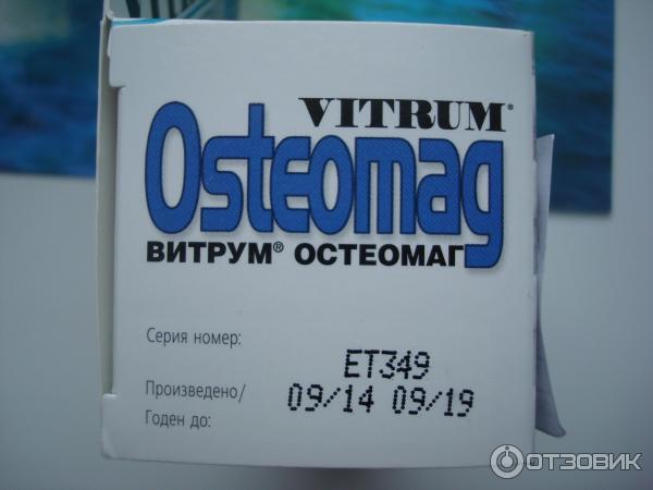 Изображение - Лучшие витамины для костей и суставов отзывы 68950269