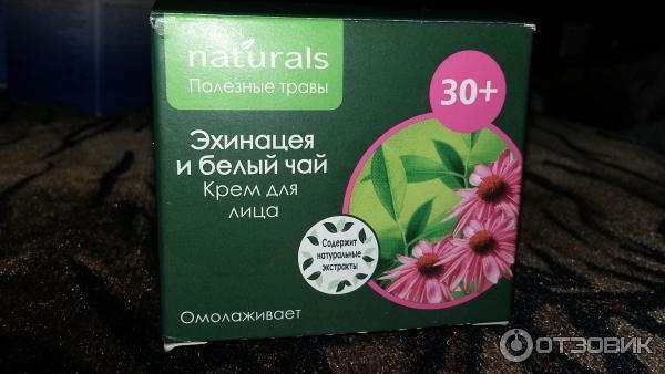 Эйвон эхинацея и белый чай отзывы куплю белорусскую косметику