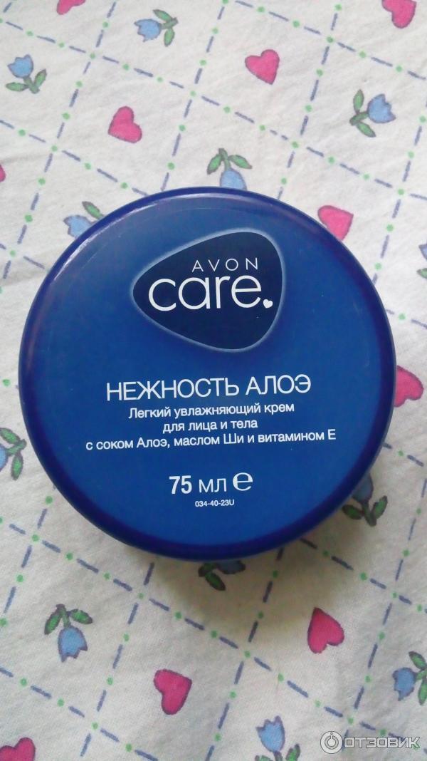 avon care интенсивно увлажняющий крем для лица и тела