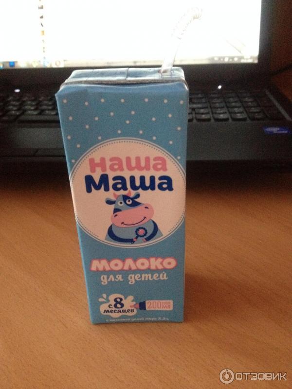 Картинка молоко наша маша