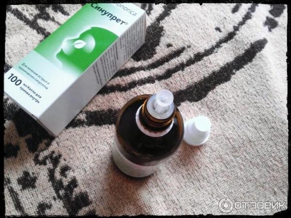 Может ли быть аллергия на Синупрет?