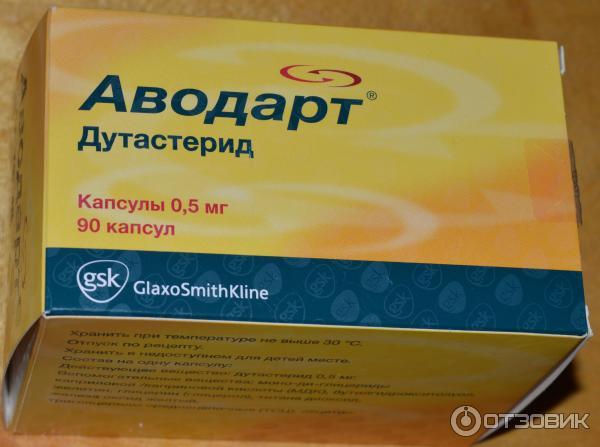 Аводарт от простатита отзывы мазок из уретры простатит