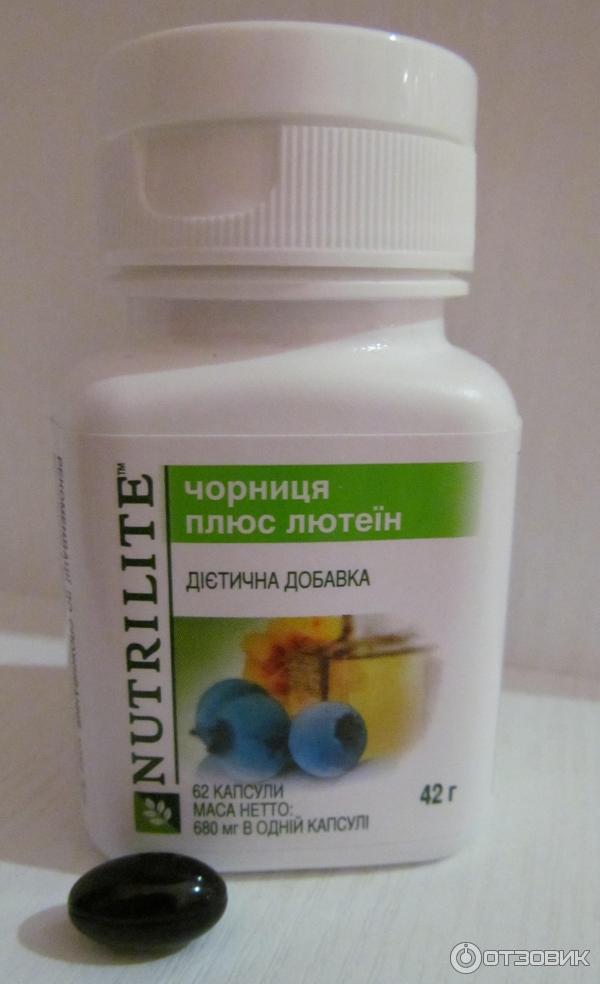Амвей препарат для похудения