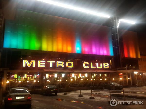 клуб метро фото спб открывшемся