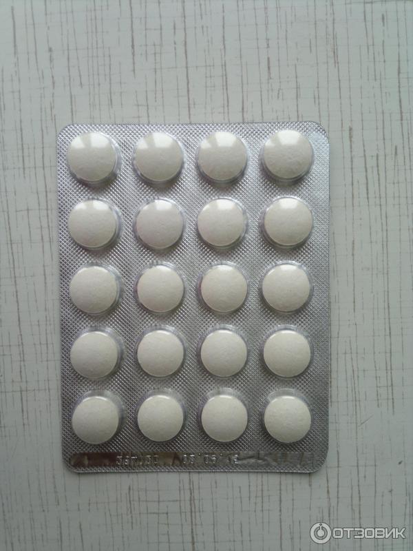 Лекарства для похудения хитозан