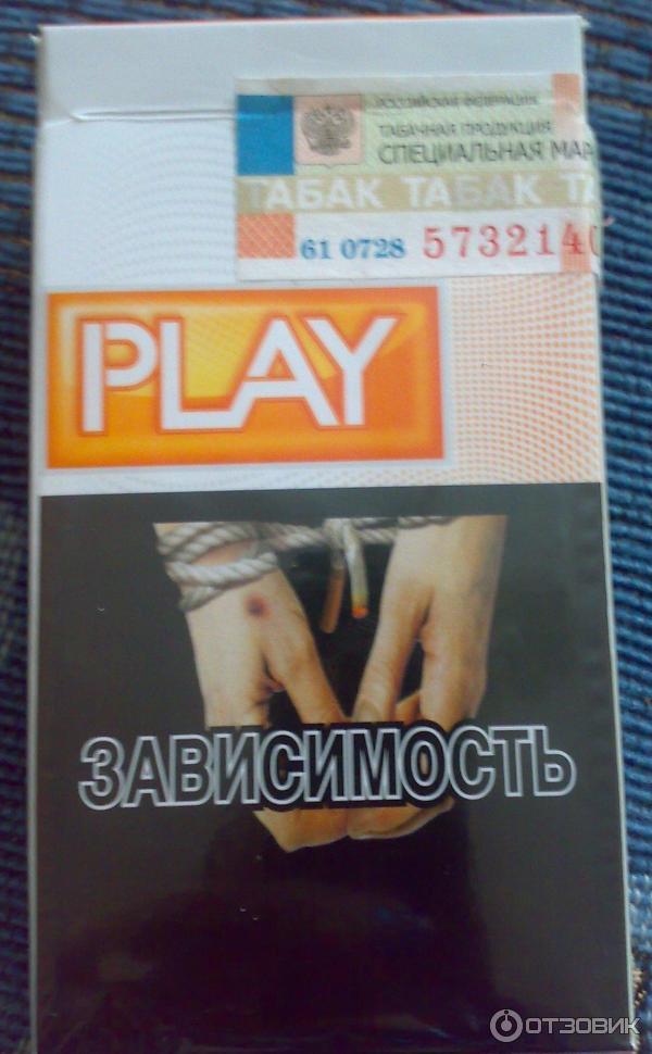 Сигареты плей оранжевые купить сигареты моро купить