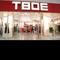 c01d0b35df7 Отзыв о Сеть магазинов одежды