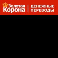 Точки отправки и получения денежных переводов «Золотая Корона» в г.