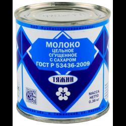 http://i.otzovik.com/objects/b/100000/96428.png