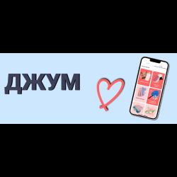 5b61ffae Отзывы о Joom.com - интернет-гипермаркет
