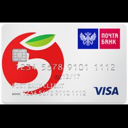 заказать кредитную карту онлайн в почта банке