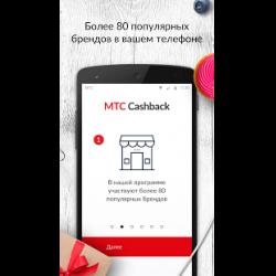 Окато ангарск 2020