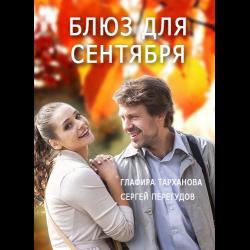 Сергей перегудов в фильме стриптиз