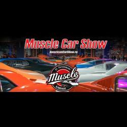 0a36728f3c9a5 Отзывы о Выставка Muscle Car Show (Россия, Санкт-Петербург)