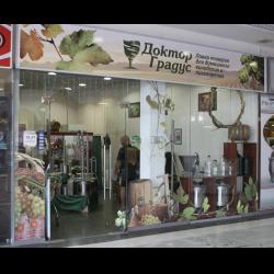 Магазин домашних пивоварен самогонный аппарат hanhi pontikka отзывы