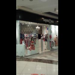 Магазин женского белья мытищи продам упаковщики вакуумные