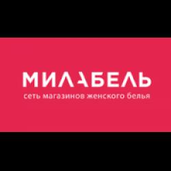 ff5734124401 Отзывы о Сеть магазинов нижнего белья Милабель (Россия)