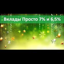 Оформление кредита в банке Home Credit в Ростове-на-Дону доступно многим.