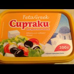 Сыр сиртаки для греческого салата фото