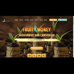 фрукты экономическая игра