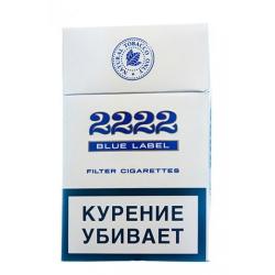Сигареты 2222 купить в крыму сигареты из дютифри купить в москве