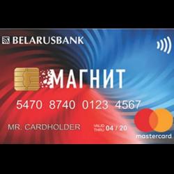 Взять кредит в беларусбанке